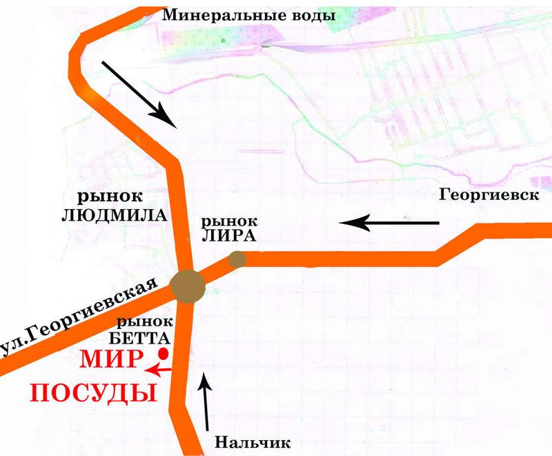 Схема проезда в Пятигорске