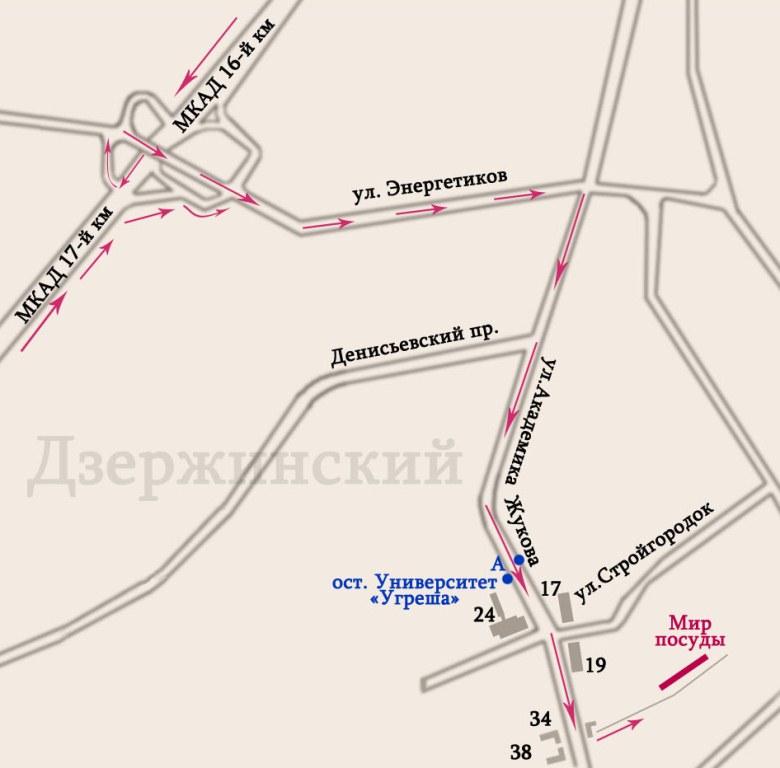 Наш адрес в Москве: Московская